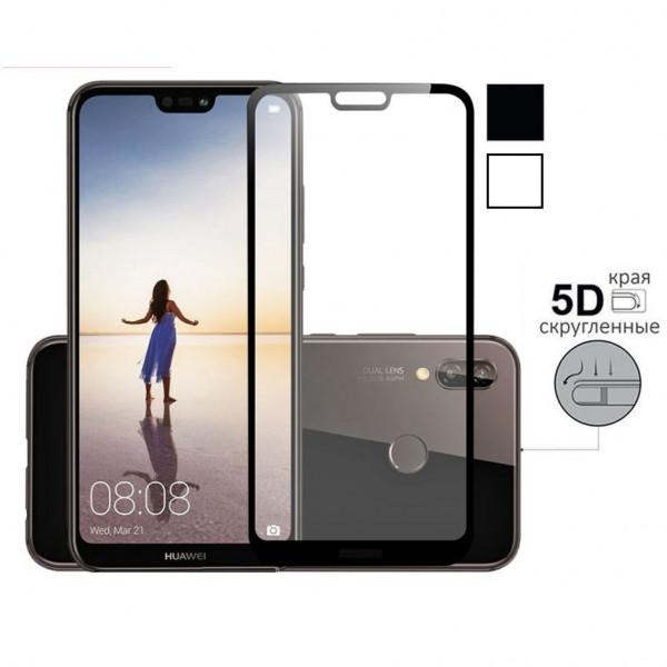 Полное покрытие стекло 5D  плёнки для мобильного телефона