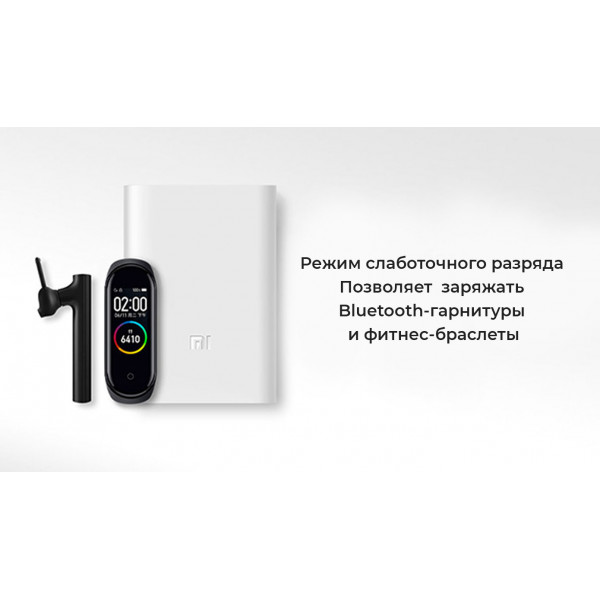 Power Bank Awei P56K